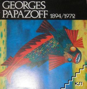 Жорж Папазов 1894-1972 / Georges Papazoff 1894-1972 (Допълнителна снимка 3)