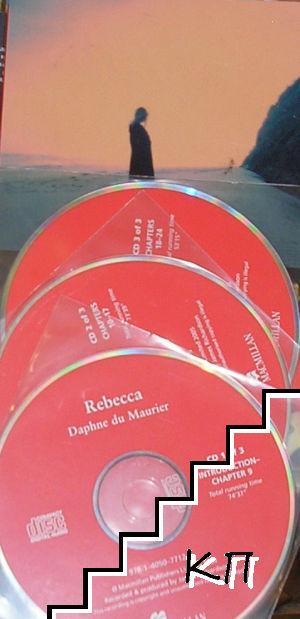 Rebecca + CD (Допълнителна снимка 2)