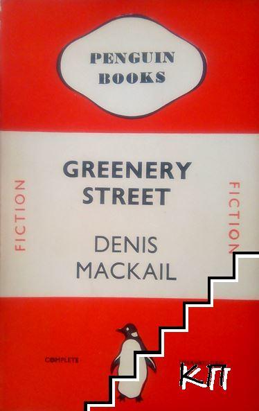 Greenery Street