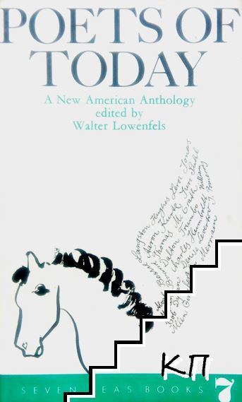 Poets of Today: A New American Anthology