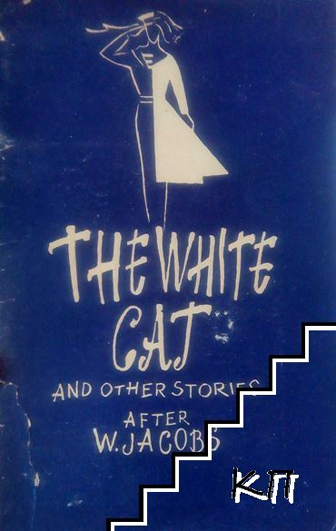 The White Cat and Other Stories
