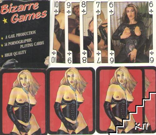 Bizarre Games