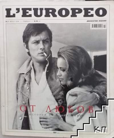 L'Europeo. Бр. 3 / aвгуст 2008