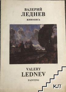 Валерий Леднев. Живопись / Valery Lednev. Painting