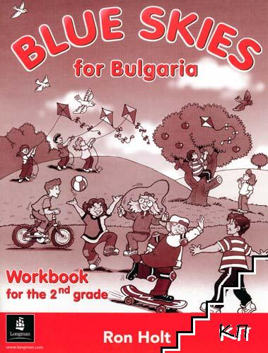 Blue skies for Bulgaria. Workbook for the 2nd grade