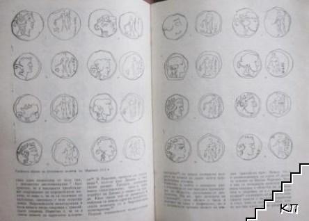 Нумизматика. Бр. 4 / 1981 (Допълнителна снимка 2)