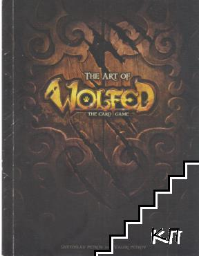 The art of Wolfed