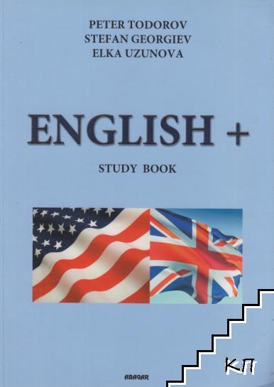 English + Study book