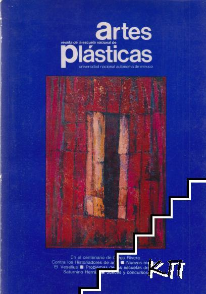Artes revista de la escuela nacional de plasticas. № 6 / 1987