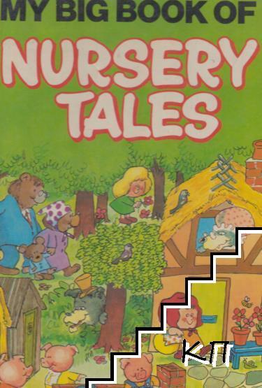 My big book of nursery tales