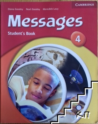 Messages. Level 4: Student's Book