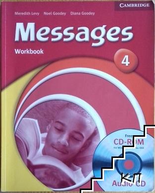 Messages. Level 4: Workbook
