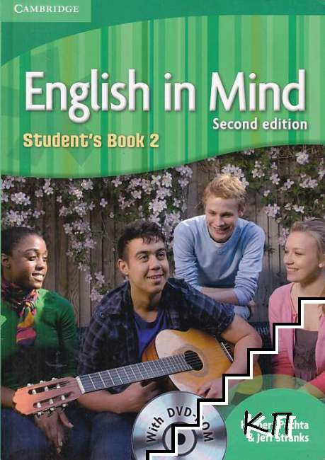 English in Mind. Student's Book + DVD