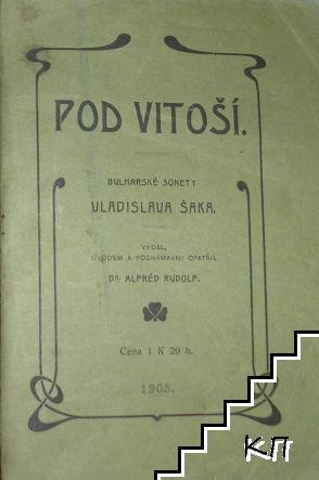 Pod Vitosi: Bulharske sonety