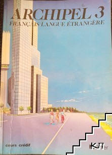 Archipel français langue étrangère 3