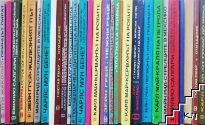 Бестселър на всички времена. Комплект от 25 книги