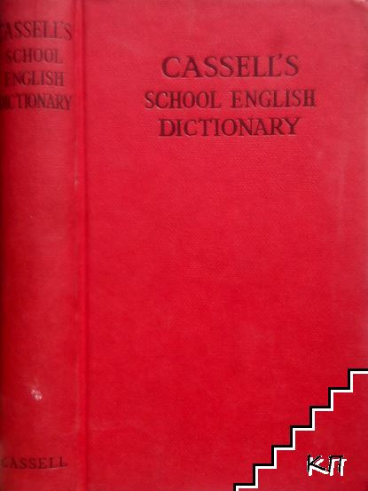 Cassell's School English dictionary