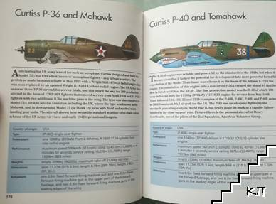 Fighting Aircraft of the World: Over 600 Fighters, Bombers & Transporters (Допълнителна снимка 3)