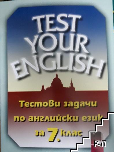 Test your English. Тестови задачи по английски език за 7. клас