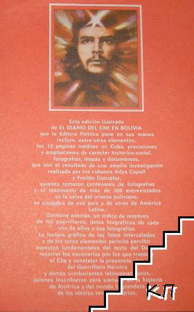 El Diario del Che en Bolivia (Допълнителна снимка 1)