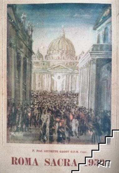 Roma Sacra 1950
