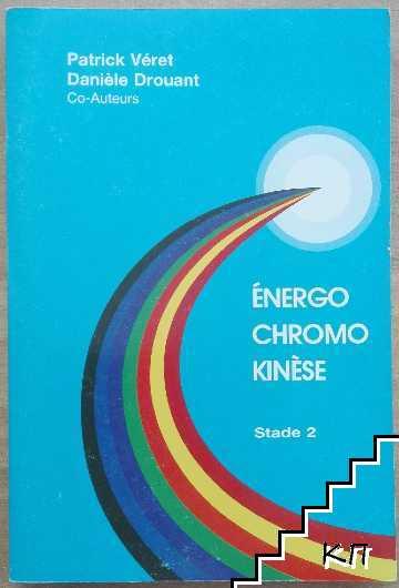 Energo Chromo Kinèse. Stade 2