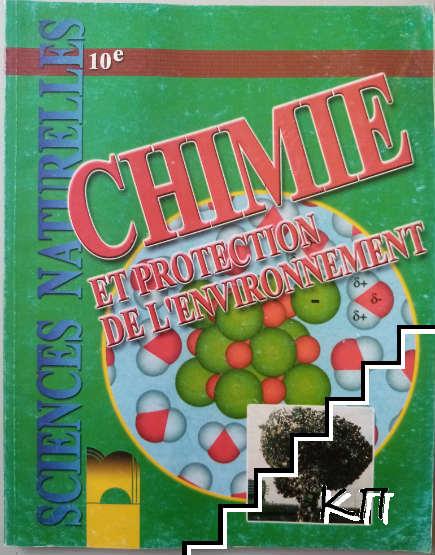 Chemie et protection de l'environnement 10. classe