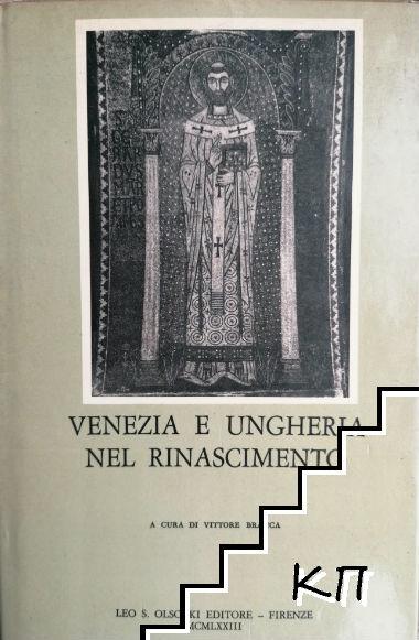 Venezia e Ungheria nel Rinascimento