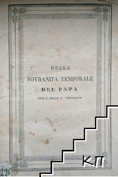 Dеlla Sovranita temporale del Papa