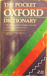 The Pocket Oxford Dictionary