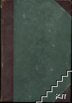 Wörterbuch der volkswirtschaft in zwei Bänden