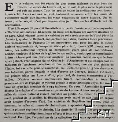 Les plus beaux tableaux du Louvre avec 246 gravures (Допълнителна снимка 1)
