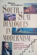 South Slav Dialogues in Modernism