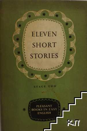 Eleven Short Srories. Stage 2