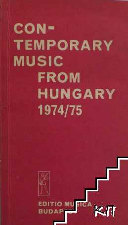 Contemporary Music from Hungary 1974-75