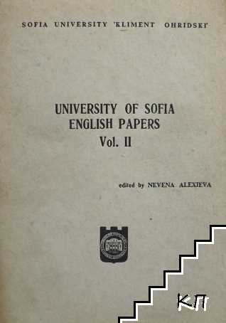University of Sofia English Papers. Vol. 2