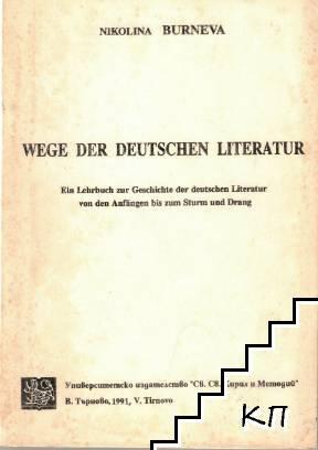 Wege der deutshen literatur