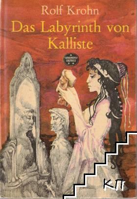 Das Labyrinth von Kalliste