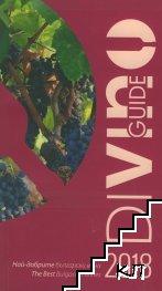 DiVino Guide 2018. Най-добрите български вина