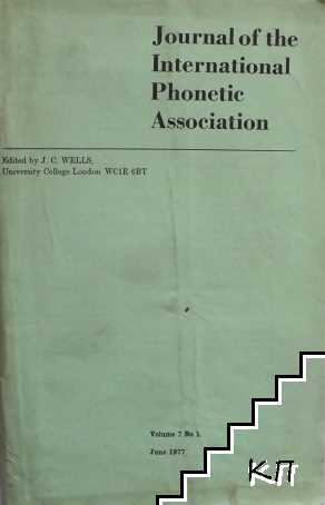 Journal of the International Phonetic Association. Vol. 7. No 1 / 1977