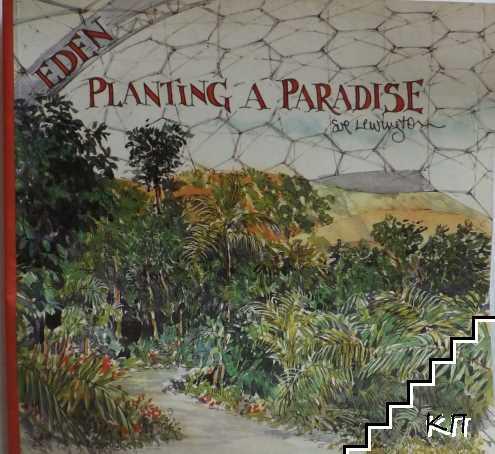 Planting a Paradise
