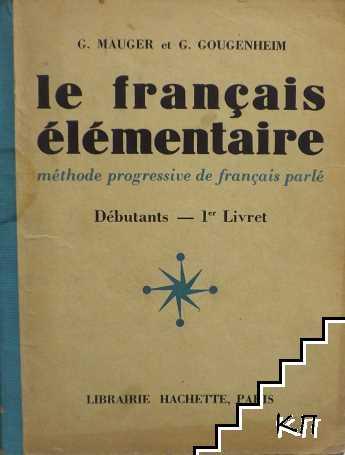 Le français élémentaire. Débutants - 1er Livret
