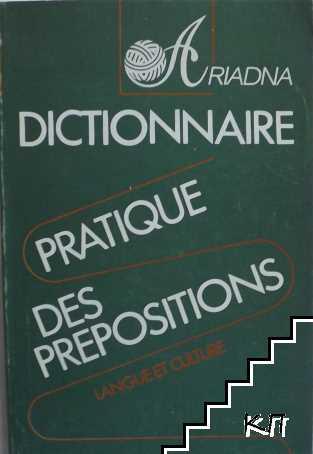 Dictionnaire pratique des prepositions