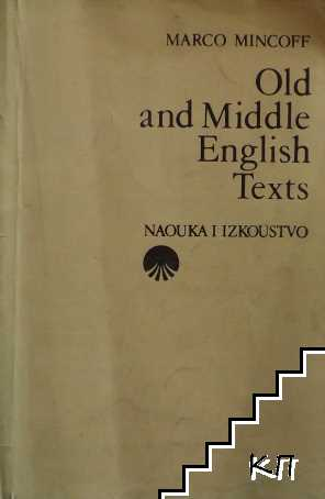 Old and Middle English Texts