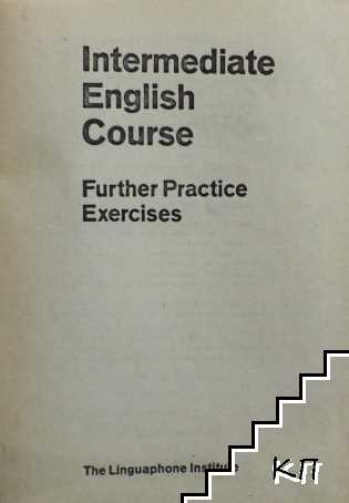 Intermediate English Course