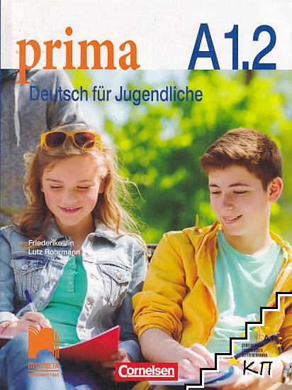 Prima. Deutsch fur Jugendliche. A1.2