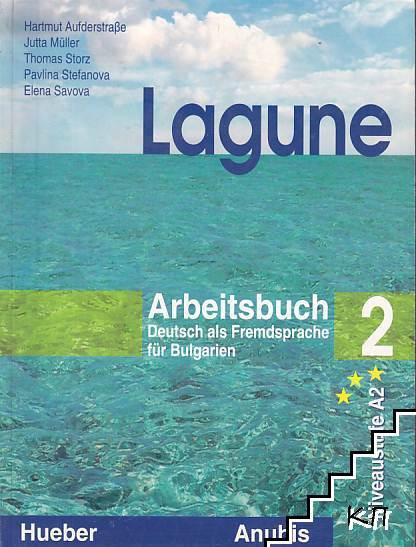 Lagune. Arbeitsbuch 2