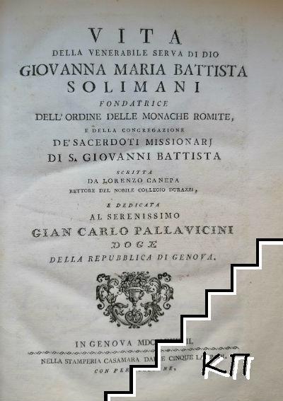 Vita della Venerabile Serva di Dio Giovanna Maria Battista Solimani