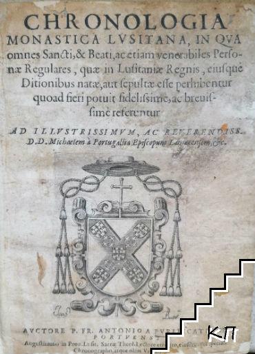 Chronologia monastica lusitana