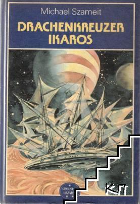 Drachenkreuzer Ikaros